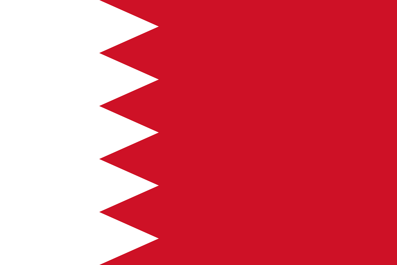 Bahrain Business Visa