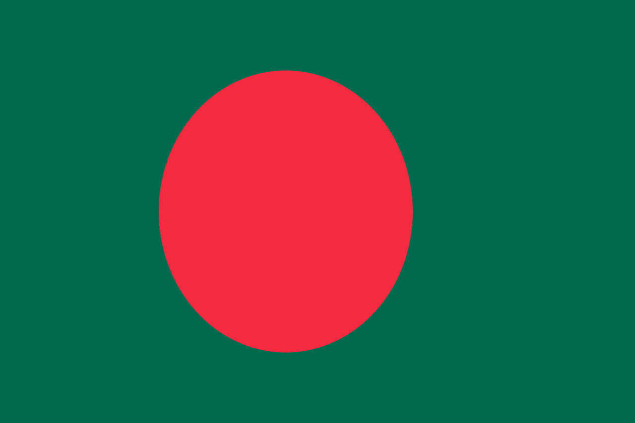Bangladesh Business Visa (Bangladesh Flag)