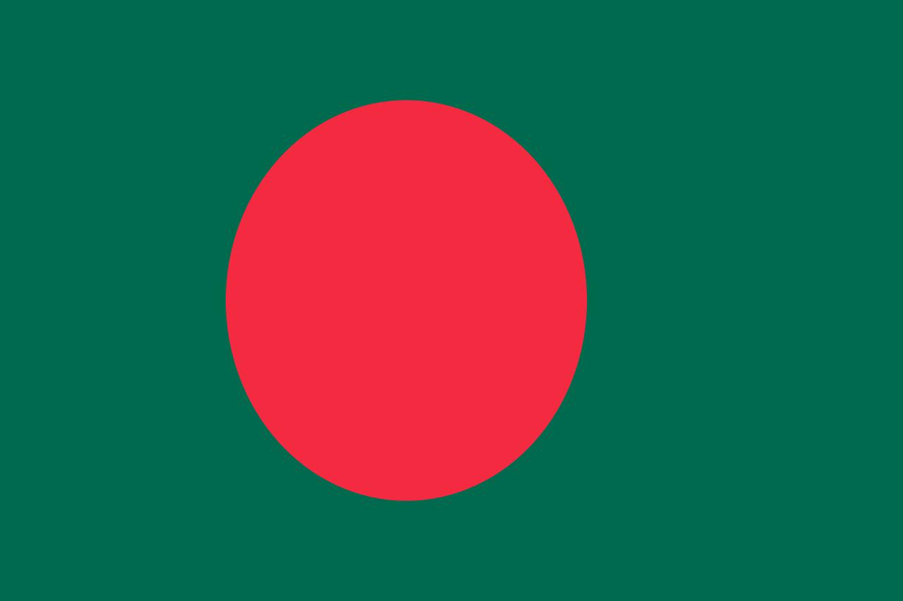 Bangladesh Tourist Visa (Bangladesh Flag)