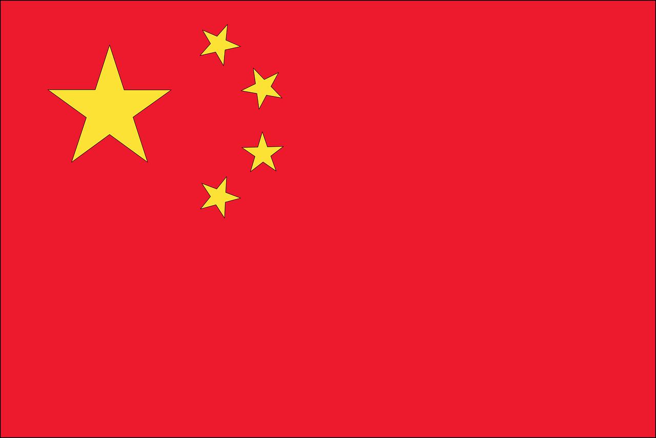 China Tourist Visa (China Flag)