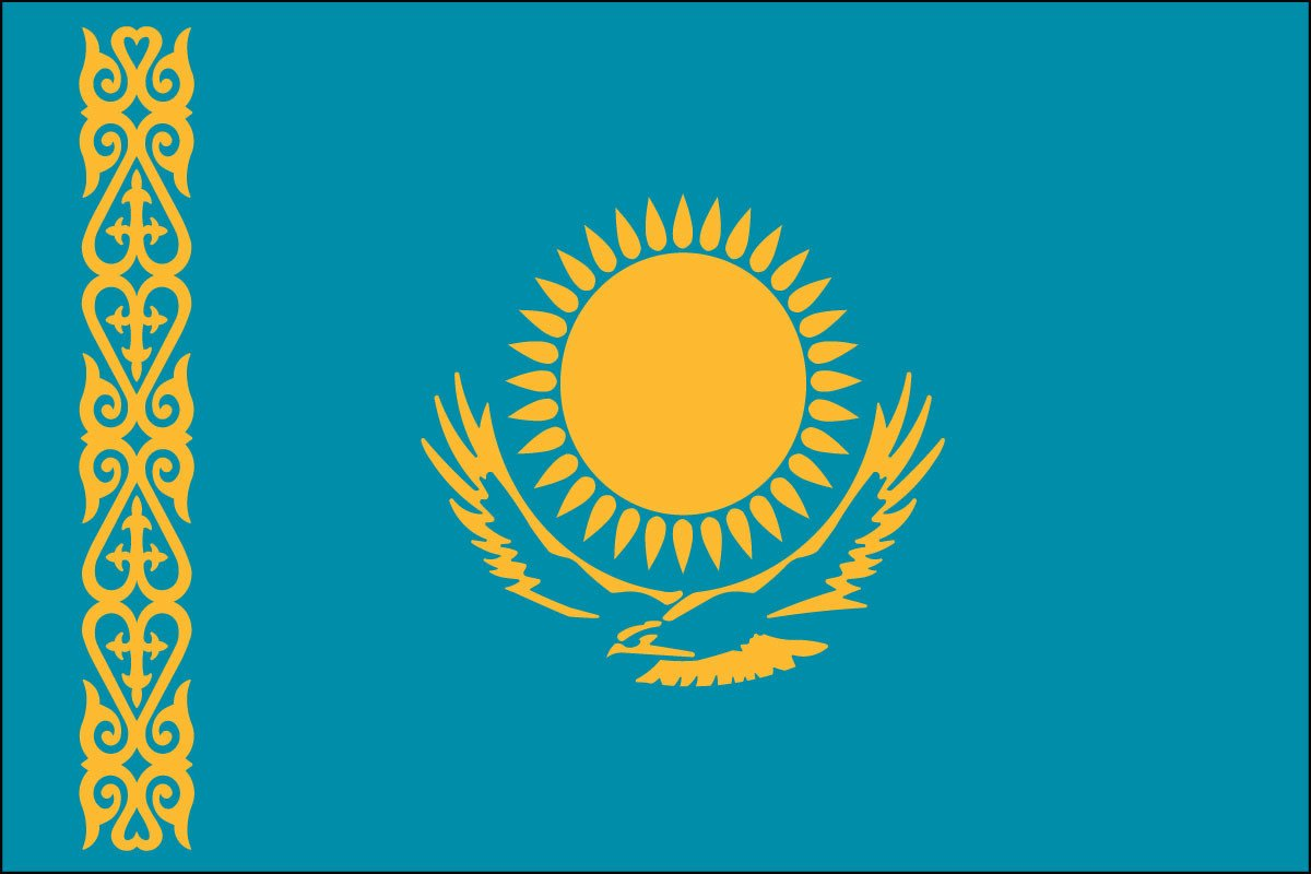 Kazakhstan Business Visa