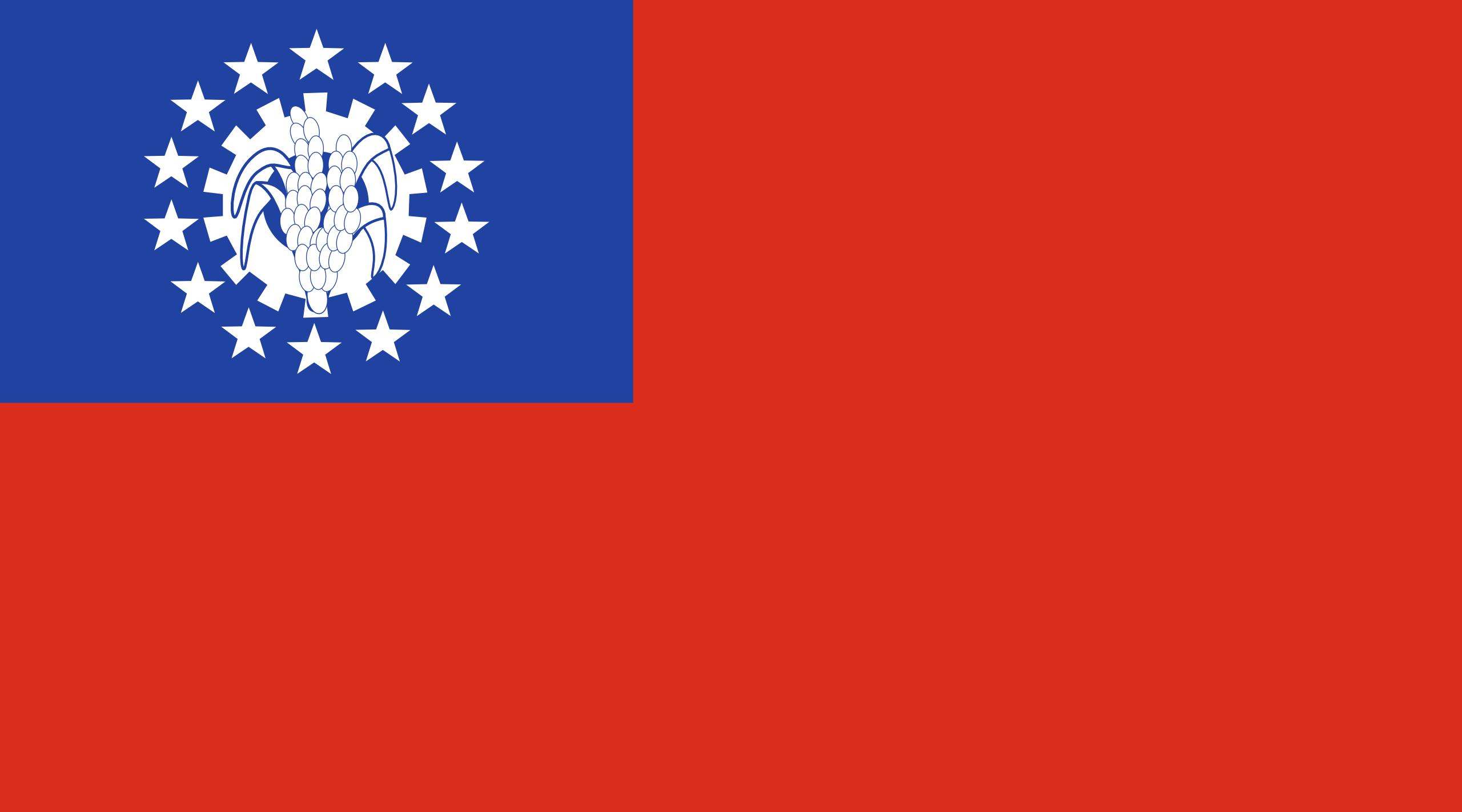 Myanmar Tourist Visa (Myanmar flag)